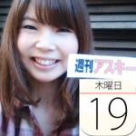本場のおいしいミートパイが食べられる「パイフェイス」渋谷にオープン:今日は何の日