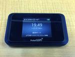 3GB制限後でもHD画質で動画が見られるワイモバ最新Wi-Fiルーターを使ってみた