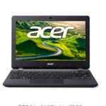 Amazonセール速報:MacBookが瞬時に売り切れる大バーゲン「サイバーマンデー」