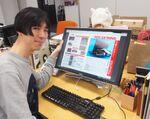 PC対応で最強感強まる 月額432円で雑誌読み放題のdマガジン