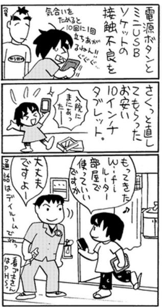 1002_nichijo_1