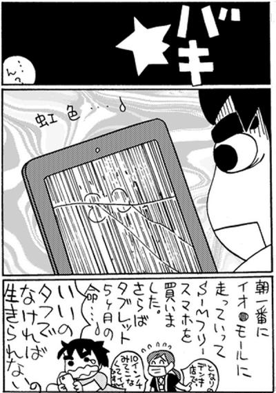 1002_nichijo_2