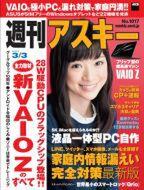 wam1017_cover