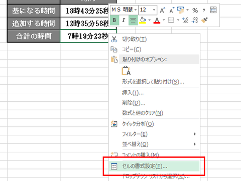 988ーexcel