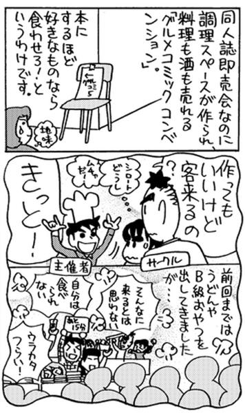 1006_nichijo_1