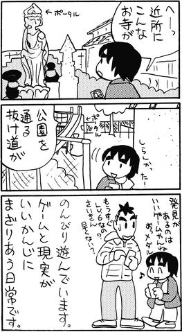 1010_nichijo_3