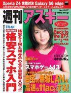 wam1027_cover