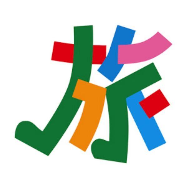 日本全国の日帰り旅行や温泉のプランが調べられるAndroidアプリがイカス!