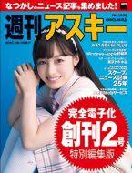 wam1032_cover