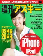 wam1034_cover