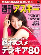 wam1035_cover