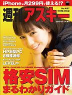 wam1037_cover