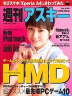 wam1038_cover