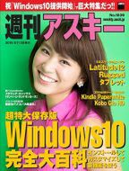 wam1039_cover