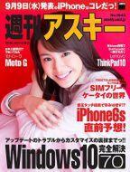 wam1043_cover