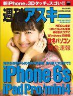 wam1045_cover