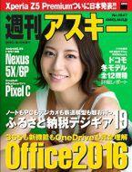 wam1047_cover