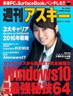 wam1052_cover