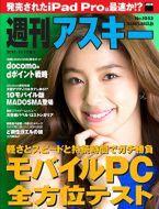 wam1053_cover
