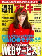 wam1064_cover