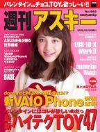 wam1065_cover