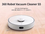 圧倒的な性能とコストパフォーマンスを誇るロボット掃除機