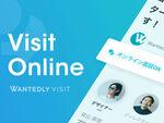 会社訪問アプリ「Wantedly Visit」に「オンライン面談OK」バッジが導入