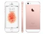 iPhone SE 2、コロナ影響の恐れ?