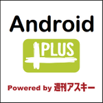 Androidアプリ「会話を始める前の英文法」に動名詞の説明を追加
