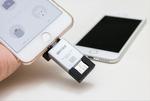 iPhone 7への乗り換えに使いたい!Touch ID対応Lightning搭載USBメモリー