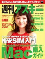 wam1071_cover