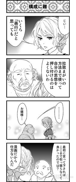 20160605ladyhc