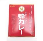 なぜ? S&B以外にも「日本初のカレー粉」がある件