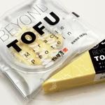 豆腐を発酵させた「豆腐チーズ」がチーズそのもの