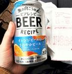 果汁入りの「ビール」が増えている理由