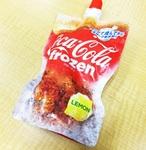 コカ・コーラ フローズン「おいしい!」以外の感想が浮かばない