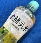 爽健美茶が「水」を発売! 透明な「爽健美水」の味は?