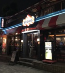 フライデーズ原宿店で木曜限定2000円飲み食べ放題!