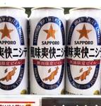 新潟限定サッポロ「風味爽快ニシテ」は買いのビール