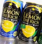 サッポロ期待の新チューハイ「レモンザリッチ」本格的なレモン感