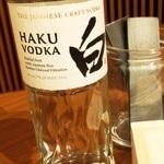 「米」でつくった日本ウォッカ「HAKU」は、ほんのり甘くておもしろい!