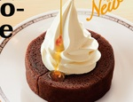 コメダ新スイーツ「クロネージュ」は温かいバウムにソフトクリームをオン!