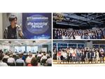 NTT Com、経済産業省主催「J-Startup」のサポーター企業に参画