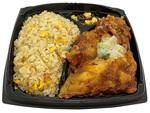 セブン「まんぷく!炒飯&やみつき油淋鶏」を一部地域で発売!906kcalのボリューム