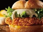 KFC「クアトロチーズサンド」数量限定で!チキンと4種チーズのソースがマッチ