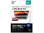 エレコム、MacBook Pro 16インチ専用の画面保護フィルムなど5製品