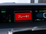 ソナーで車が自動で止まる! 先進安全装備「ICS」とは?