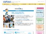 シャープ、臨時休校中の小中学校に向けオンライン学習教材を無償提供