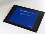 Surface Proが8%オフで6万3756円に!「Qualit×タブレットセール」開催