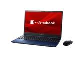 Dynabook、2020年春モデルとしてスタンダードノートPC「dynabook C8」、デタッチャブルノートPC「dynabook K1」を発表